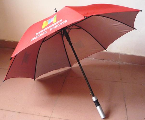 雨伞旧物改造手工制作