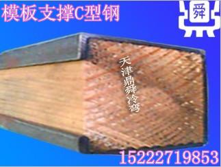 热镀锌模板支撑塞木头最常用规格