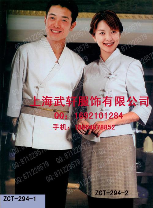 火锅店服务员服装-烧烤店工作服-自助餐厅服务员制服