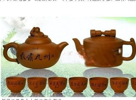 虎啸九天航天员签名紫砂壶 {独家首发}