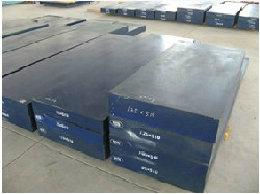 T20811热作模具钢材,深圳专业模具钢材批发
