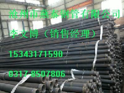 海南桥梁声测管厂家,螺旋声测管价格,声测管规格型号