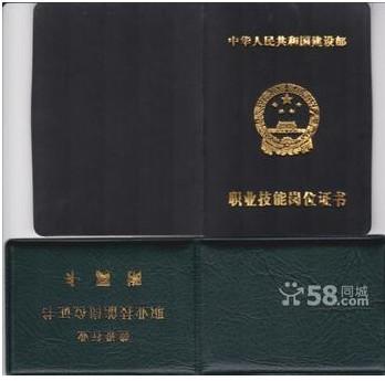 贵州办理高级工程师证贵州办理中级工程师证办理助理工程
