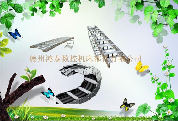 协鸿工业VMC1100不锈钢/钢制+钢铝拖链立式加工中心