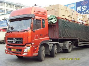 永春县到台州市货运物流托运公司