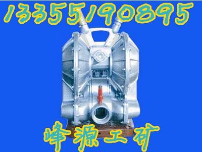 铝合金BQG-200/0.45煤矿用气动隔膜泵