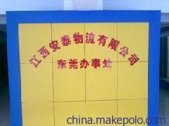 广州到保定危险品化工运输