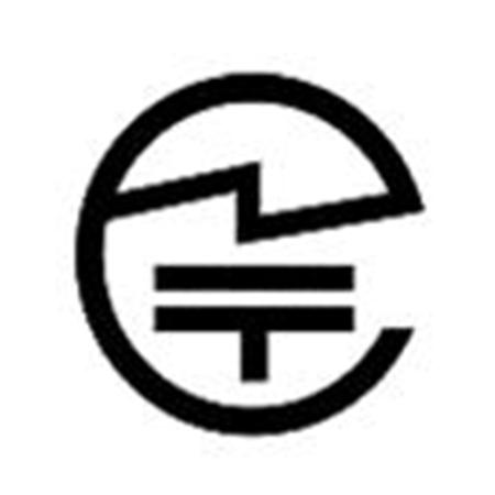 Mobile RFID Reader日本TELEC认证