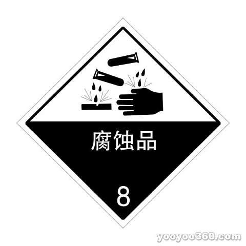 惠州到(兰州)危险品运输有限公司