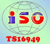 天津TS16949办理公司首选天津亿洲