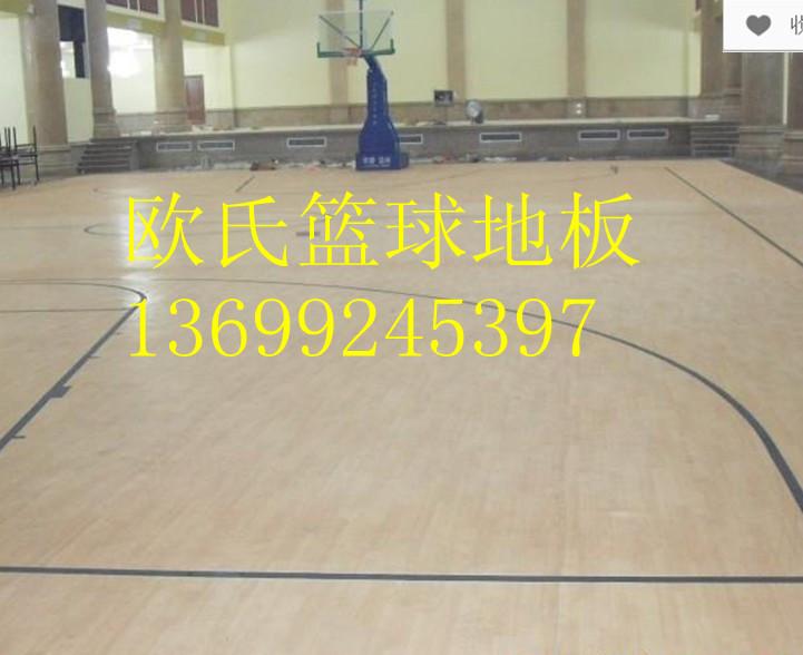 十大品牌木地板,实木地板哪家好-北京世纪耐德科技