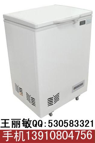 零下15度直流车载冰箱