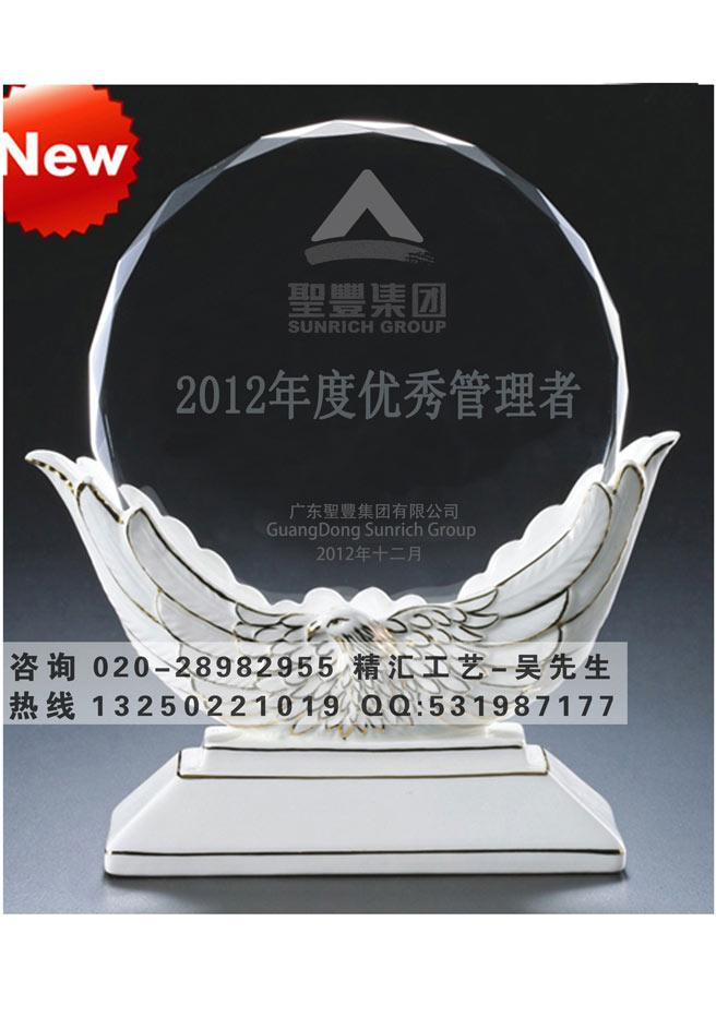 年度优秀管理者奖杯,优秀部门经理奖杯,优秀店长奖杯,奖牌