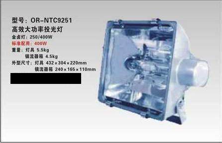 海洋王NTC9251全球最低正品价 海洋王固定防爆产品大