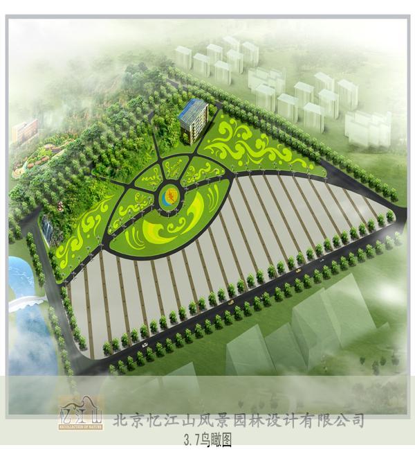 燕山石化市政广场景观设计项目图片