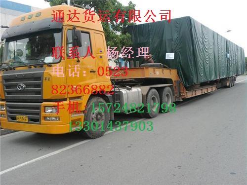 江阴到新疆物流公司专线