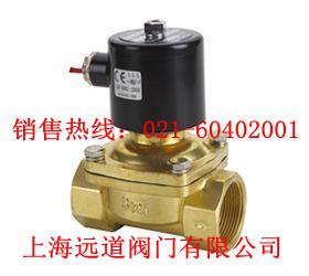 2W-400-40电磁阀/圆星牌电磁阀/黄铜牙口电磁阀