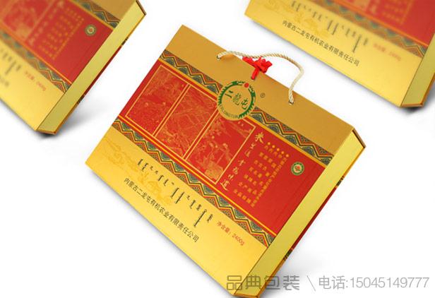 内蒙古精品大米包装