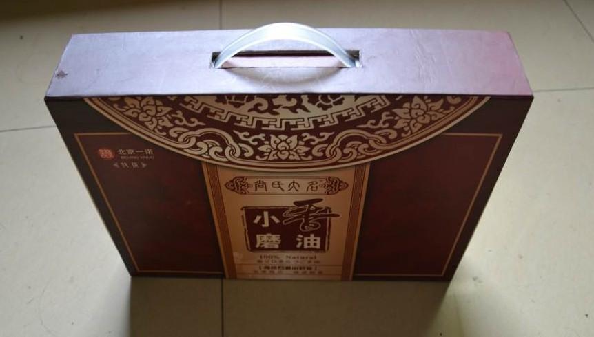 小磨香油包装盒-郑州市迎会包装设计有限公司