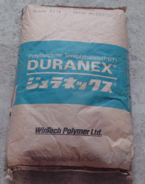 PBT 2002 日本宝理 钱眼商机
