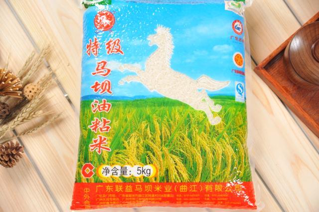 特级白马牌马坝油粘米5kg-钱眼产品