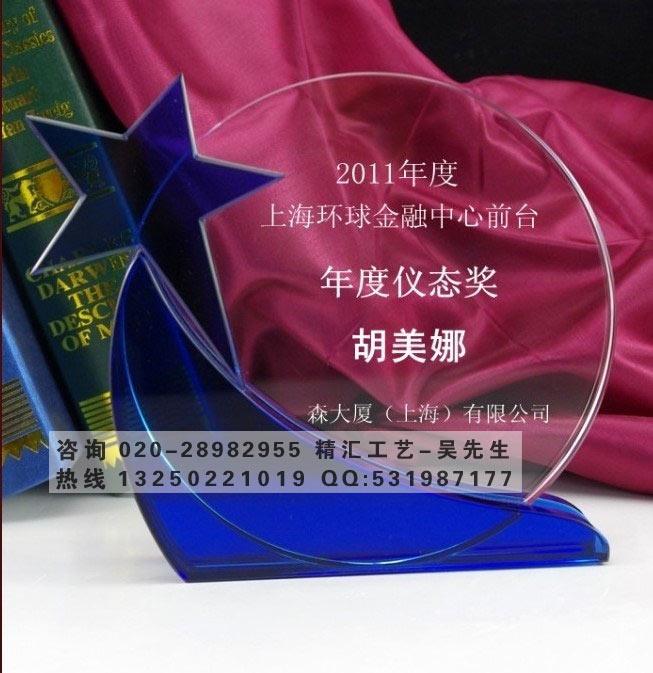 商会协会牌匾定做,会员单位奖牌,广州水晶奖牌木质牌匾制作