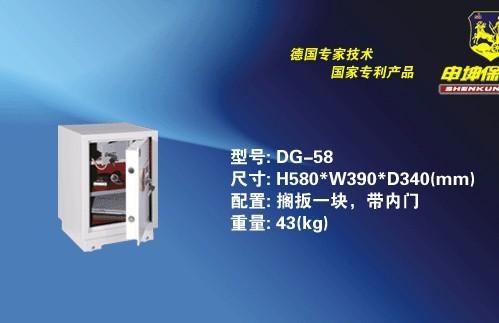 最高端大气上档次的东莞申坤保险柜箱批发维修售后服务D60N