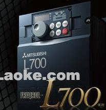 重庆三菱FR-L700系列销售