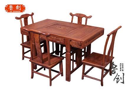 灵芝小茶桌厂家直销花梨木红木家具价格