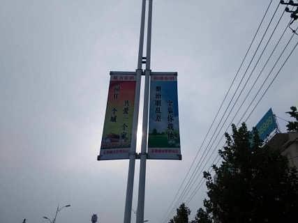 铝合金的灯杆广告牌|水泥电线杆道旗架-钱眼产品