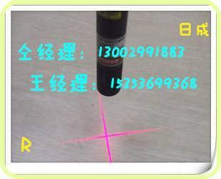 缝纫机配件十字激光器  报价