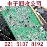 上海最合格镀银电路板回收市场