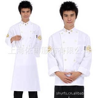 定制酒店厨师服