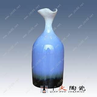 瓷器花瓶装饰插花花瓶摆件