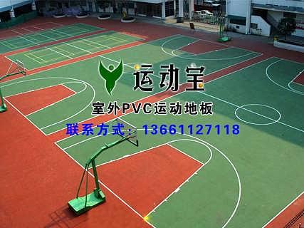 室外排球场地胶,室外排球地胶,室外排球场专用地板胶