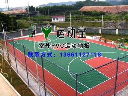 室外排球场地板,室外排球场地专用地板胶,室外排球场地专用地胶