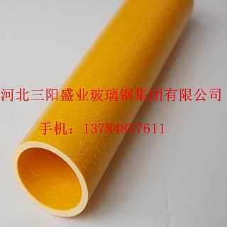 阿克苏 喀什玻璃纤维编绕拉挤电缆保护套管 玻璃钢拉挤圆管 /耐腐蚀