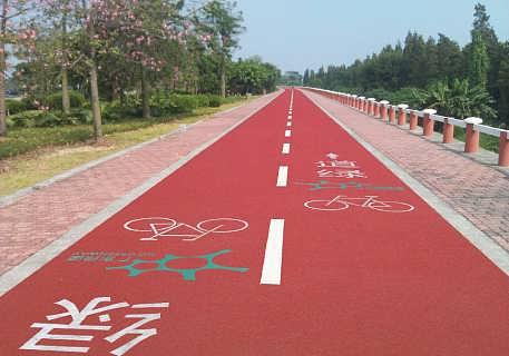 自行车道 彩色路面
