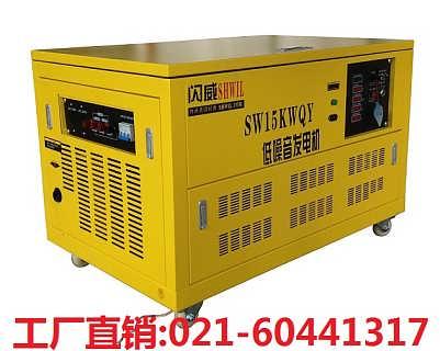 15kw汽油发电机shwil图解和报价