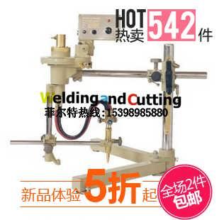 cg2-600圆形切割机,半自动火焰切圆机
