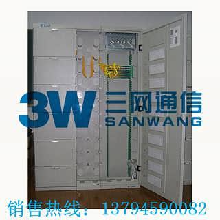 2160芯FTTH光纤配线架(出厂价格)