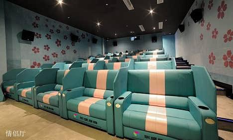 电影院主题笔记沙发主题厅电影情侣情侣沙发v主题情侣沙发西瓜视频下载图片