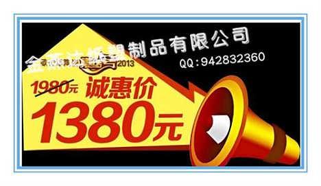 金燕达_内蒙古PVC陶瓷砖贴_PVC陶瓷砖贴厂家