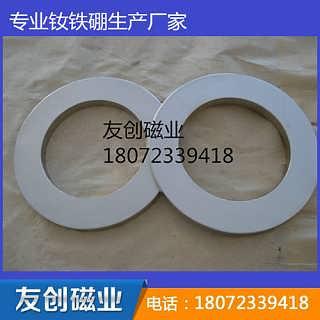 高性能大规格钕铁硼喇叭磁铁-东阳友创磁性有限公司