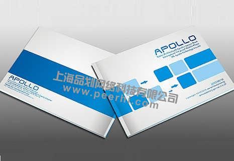 闵行单页设计 闵行宣传册设计 闵行样本制作 闵行logo