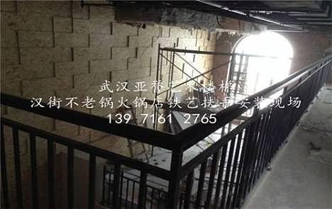 火锅店铁艺楼梯扶手,汉阳铁艺楼梯扶手,复式楼铁艺楼梯扶手