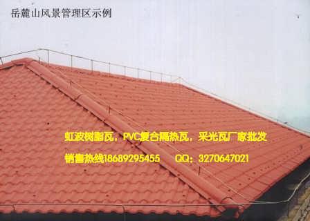 江西九江别墅仿古装饰瓦,仿琉璃树脂瓦厂家