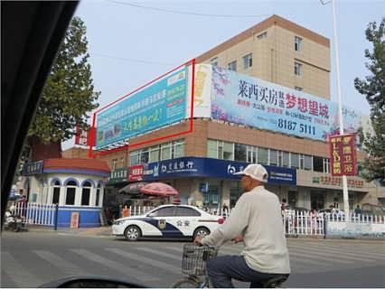 山东省县级楼顶广告牌招商莱西汽车站广告位招商山东各县级广告位招商