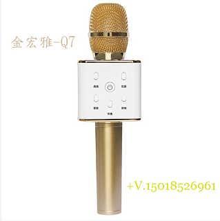 Q7 新款手机K歌宝 蓝牙唱吧麦克风话筒星神器 双喇叭音质工厂批发