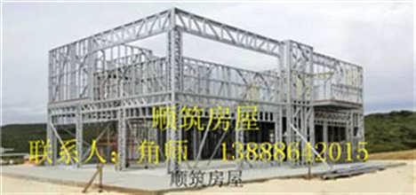 云南昆明新农村一层平房设计图